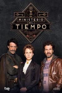 el_ministerio_del_tiempo